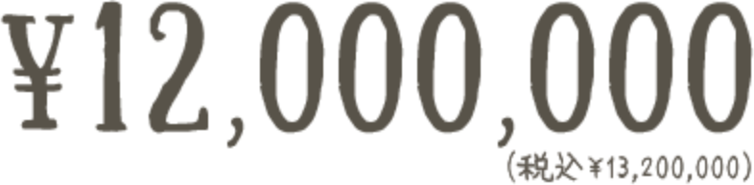 ¥11,500,000